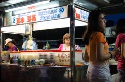 Stalls at Gurney Drive Market, Penang
